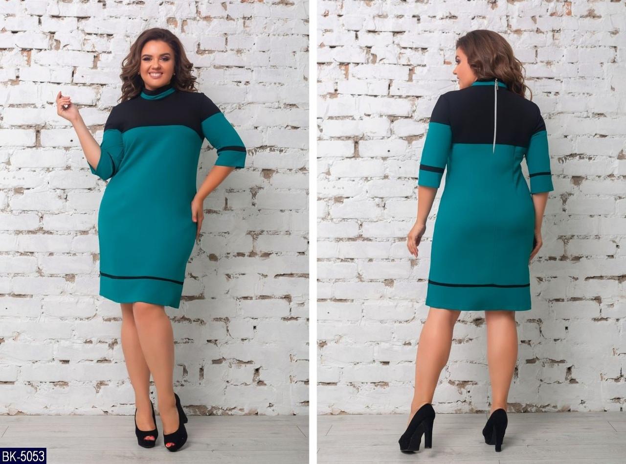 Стильное платье   (размеры 48-54) 0206-48