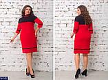 Стильное платье   (размеры 48-54) 0206-48, фото 2