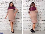Стильное платье   (размеры 48-54) 0206-48, фото 3