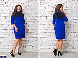 Стильное платье   (размеры 48-54) 0206-48, фото 4