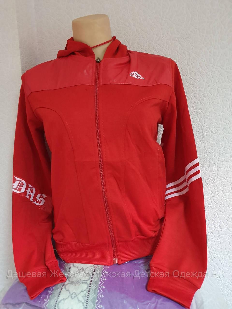 Женская мастерка Adidas