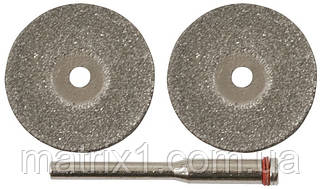 Круги c алмазним напиленням, набір 3 шт (22 мм). FIT