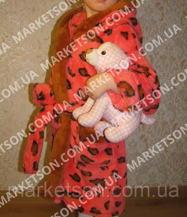 Халат махровий дитячий м'який з капюшоном на 1-7років