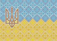 """Съедобная сахарная/вафельная пищевая печать лист А4 """"Флаг и Герб Украины в стиле Вышиванки"""""""