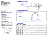 SY8008 / SY8008B [ABxxx] SOT23-5 Step-Down DC/DC (T8059 RY3410 ST13408 G5728B UP1722P TD6810 LP3220) (LDO), фото 4
