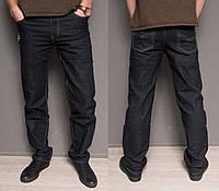Мужские джинсы VietKenzo Черные