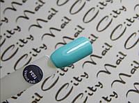 Гель-лак CityNail 1034 голубой, цвет небесной синевы 10мл арт.Гл1034-10