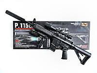 Автомат детский 1158D, копия винтовки М16, на пульках, лазер, фонарик, игрушечное оружие, автомат игрушечный, фото 1