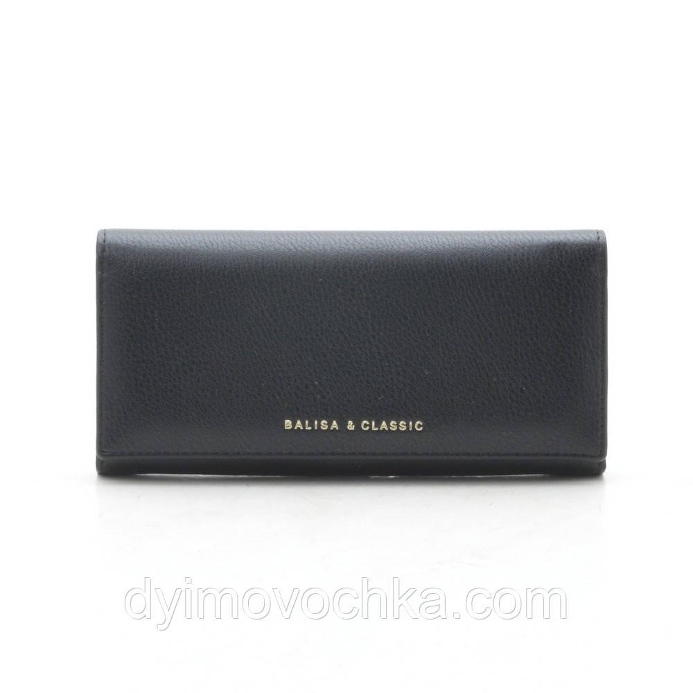 Кошелек Balisa C8806-049 black, кожзам