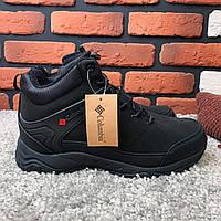 Зимние ботинки (на меху) мужские Columbia 12-027 ⏩ [ 41,42,43.44,45,46 ]