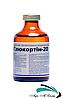 Глюкортин-20, 50 мл, Интерхими (Нидерланды)