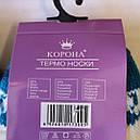 Носки детские шерстяные утепленные мехом Термо, фото 4
