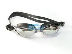 Очки для плавания с антифогом (зеркальные). DL603