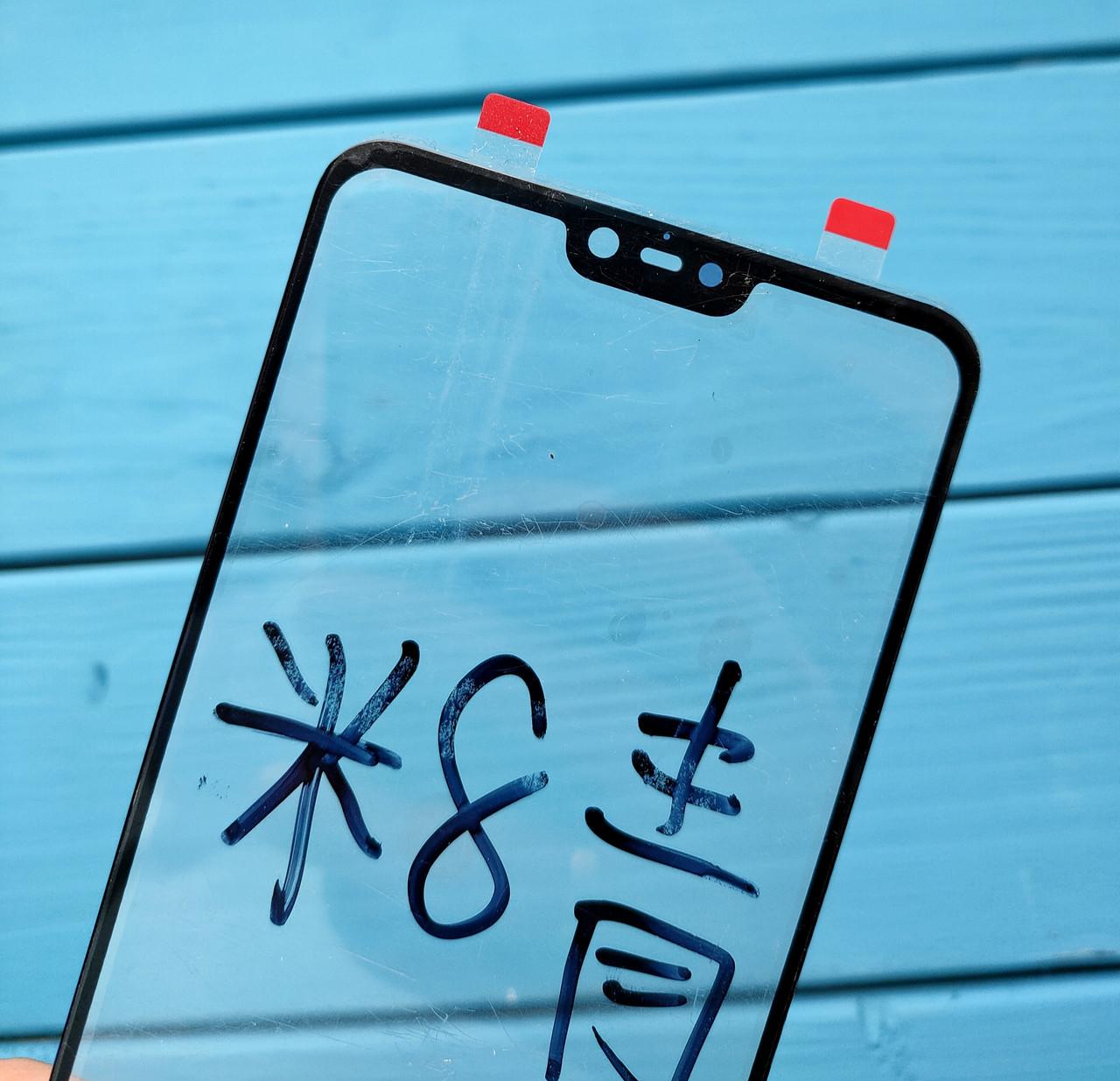 Стекло дисплея для Xiaomi Mi8 Lite черное