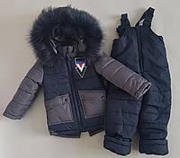 Зимняя куртка с полукомбинезоном для мальчиков от 92 до 104 роста