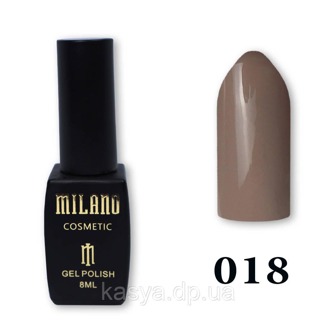 Гель-лак MILANO №018, 8 мл