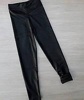 Теплые подростковые лосины эко кожа Только опт (8-16лет)