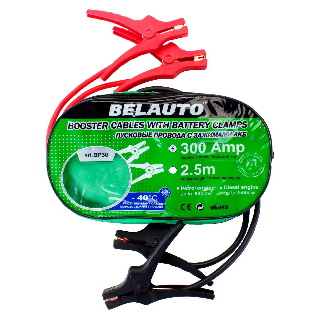 Провода внешнего пуска Belavto 2,5м (300А)