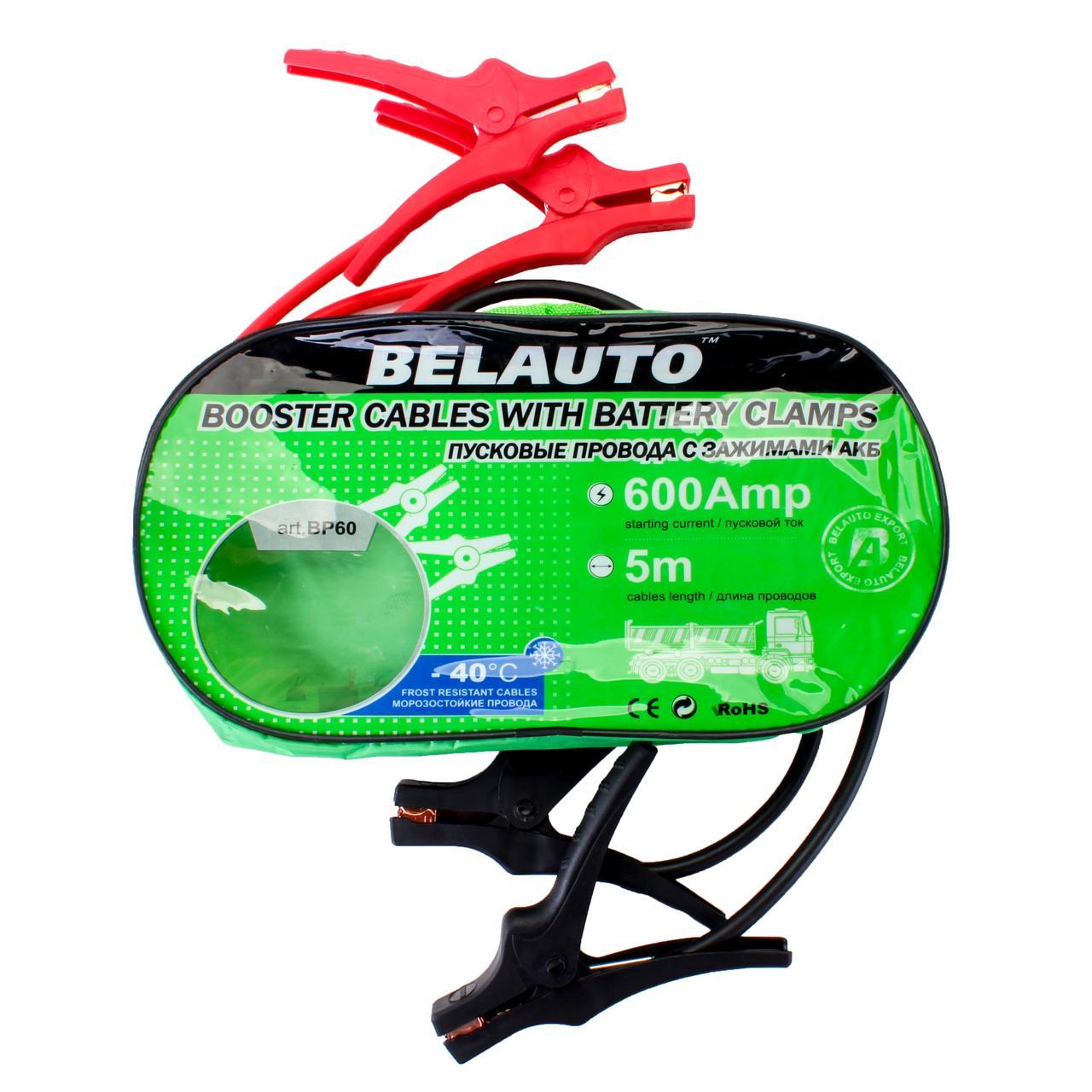 Провода внешнего пуска Belavto 5м (600А)