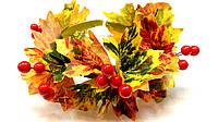 Обруч Золотая Осень