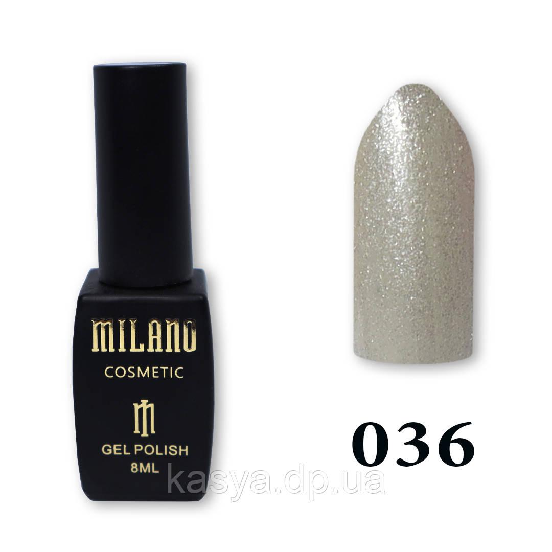 Гель-лак MILANO №036, 8 мл