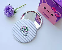 Мини карманное зеркало для макияжа