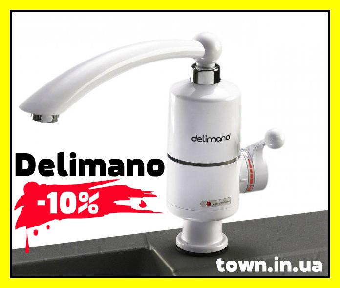 Проточный водонагреватель Delimano кран смеситель Делимано