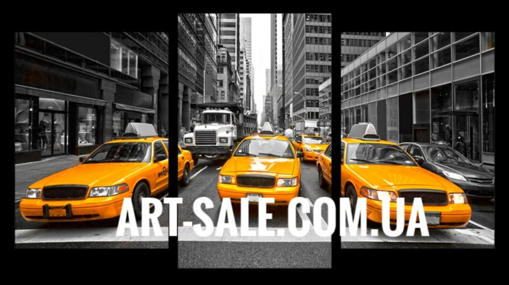 Модульная картина Нью Йоркское такси