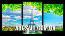 Модульна картина Париж