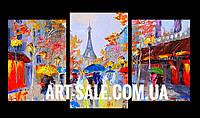 Модульна картина Париж у фарбах