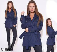 Демисезонная замшевая куртка на запах с поясом р. 42-44, 44-46