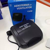 Автомобильный обогреватель, вентилятор Heat Power+, 150W, 12В Original size