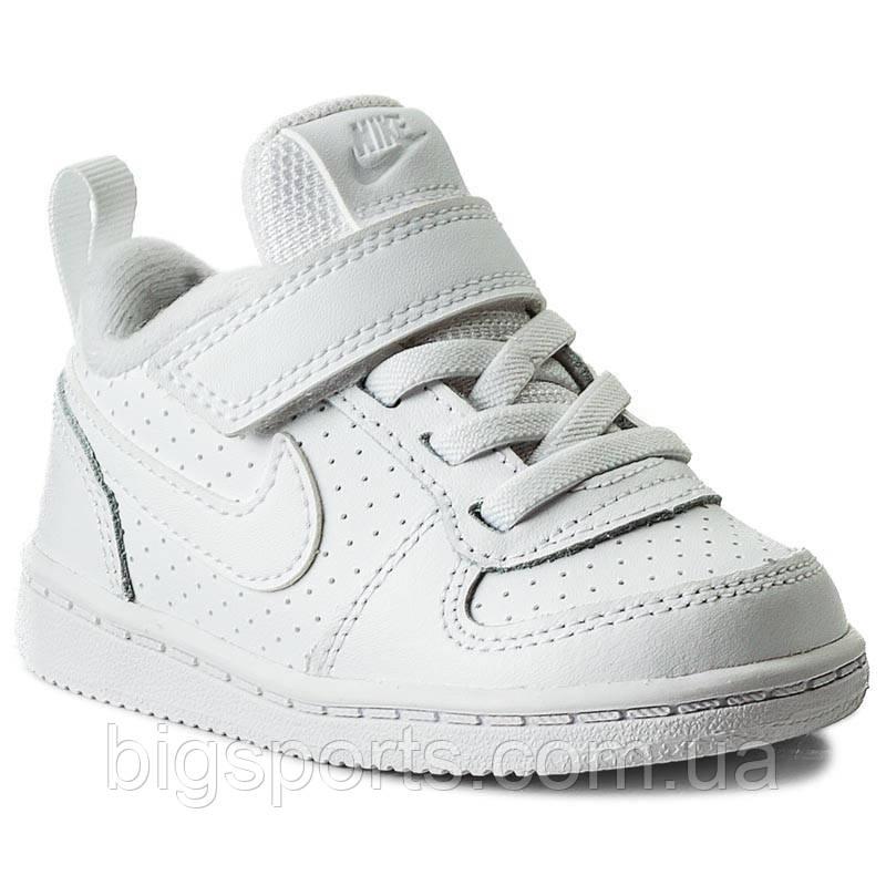 Кроссовки дет. Nike Court Borough Low (TDV) (арт. 870029-100)