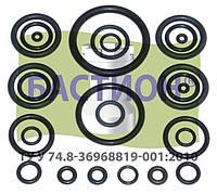 Ремкомплект Коробки переменных передач  ЯМЗ-236,238 с механизмом переключения (без манжет)