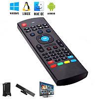 Беспроводная клавиатура, мини пульт (аэромышь) для Smart TV, AIR MOUSE MX3
