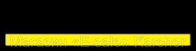 Karcher украина