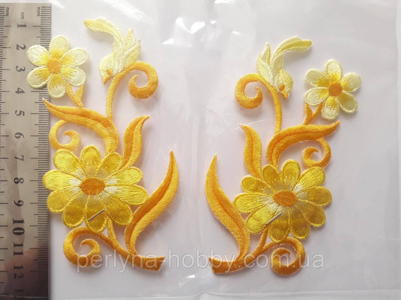 """Аплікація вишивка клейові парні """"Квіти"""", 12 см, жовті, 1 пара"""