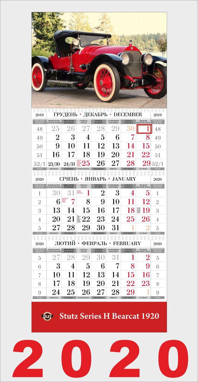 Квартальный календарь, Stutz Series H Bearcat 1920