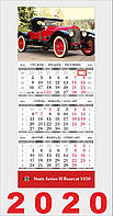 Квартальный календарь, Stutz Series H Bearcat 1920, фото 1