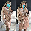 Теплый женский короткий домашний халат с капюшоном, бежевый