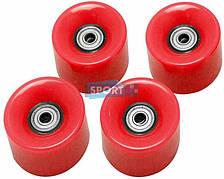 Колеса для пенниборда (4шт) с подшипником ABEC-7 красные