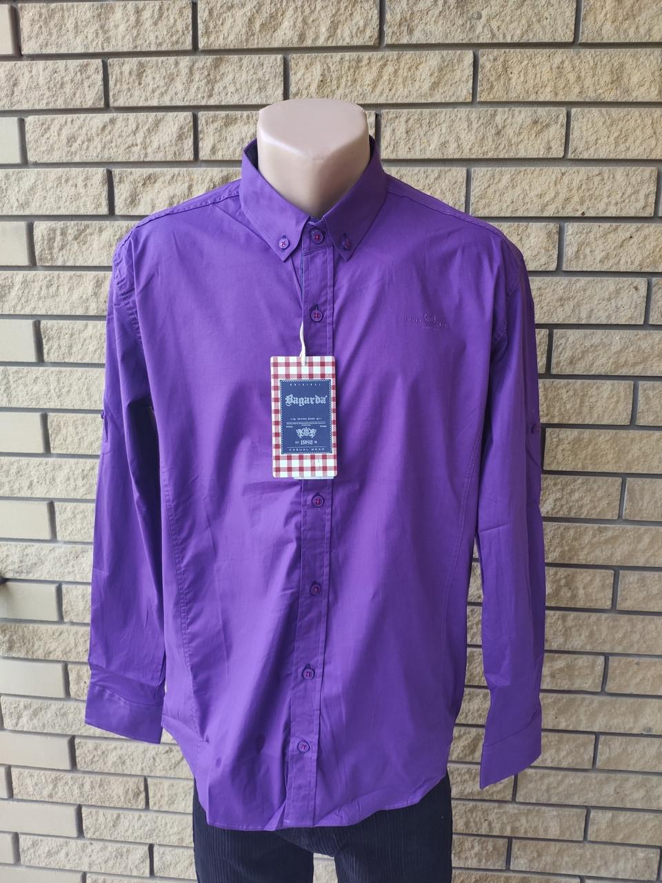 Рубашка мужская стрейчевая коттоновая брендовая высокого качества BAGARDA, Турция