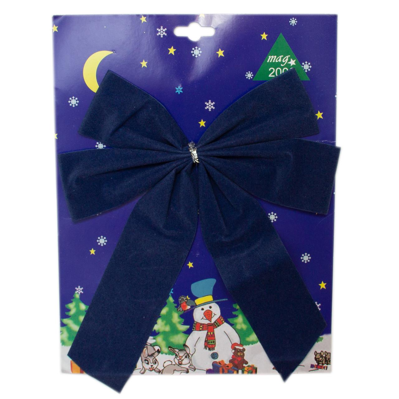 Елочное украшение - бантик, 1 шт,  25*20 см, синий, текстиль (471065-4)