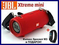 Портативная колонка JBL Xtreme mini. Red (Красный). Джибиэль Экстрим мини. Блютуз колонка