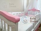 Кровать для девочки SeLfie Baby Dream с бортиком из дерева, фото 2
