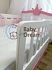 Кровать для девочки SeLfie Baby Dream с бортиком из дерева, фото 3
