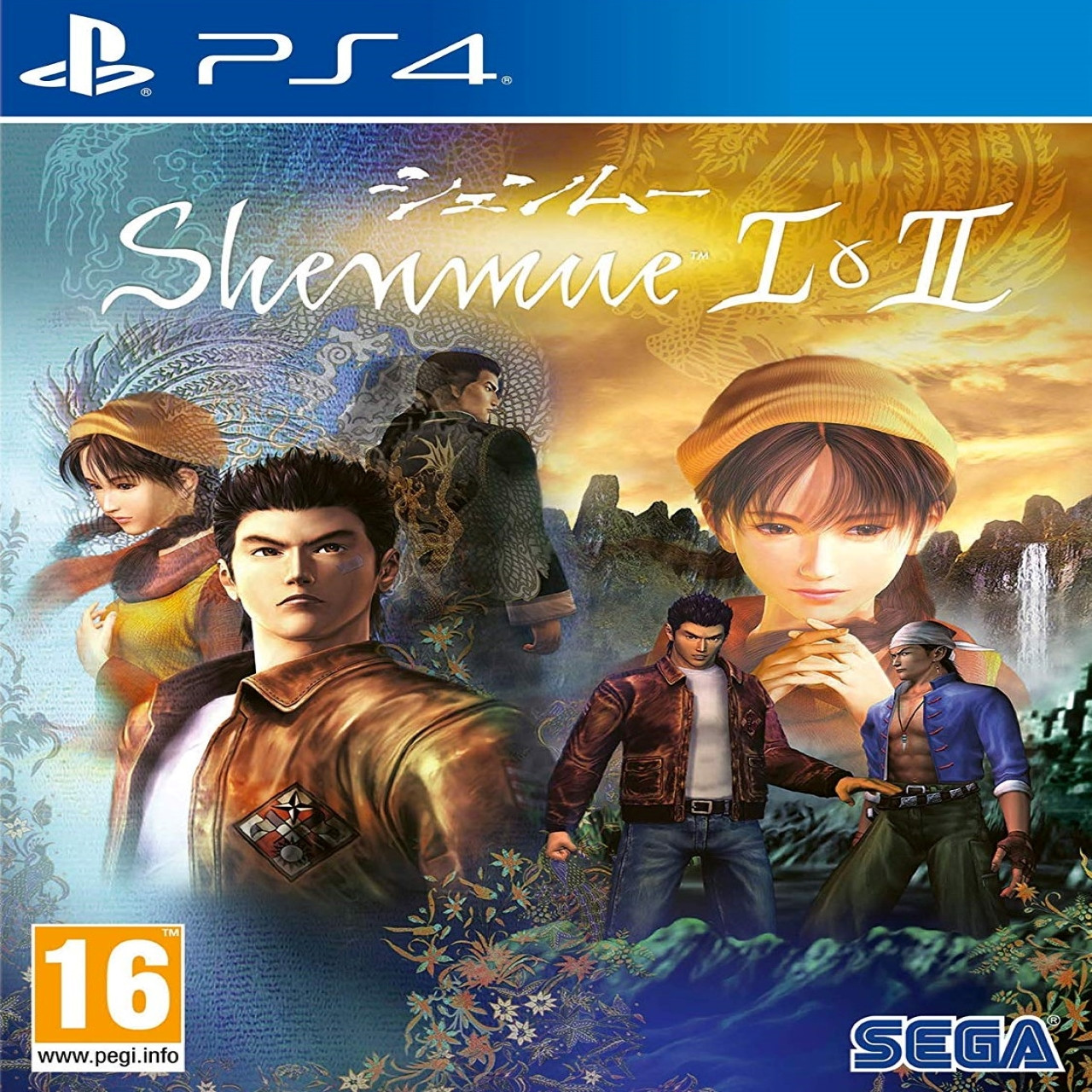 Shenmue 1 & 2 ENG PS4 (NEW)