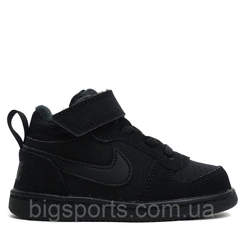 Кроссовки дет. Nike Court Borough Mid (TDV) (арт. 870027-001), фото 1