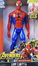 Фигурка герои Марвел (Avengers - Мстители) Человек Паук | Spider-Man 30 см со звуком Marvel scs, фото 3