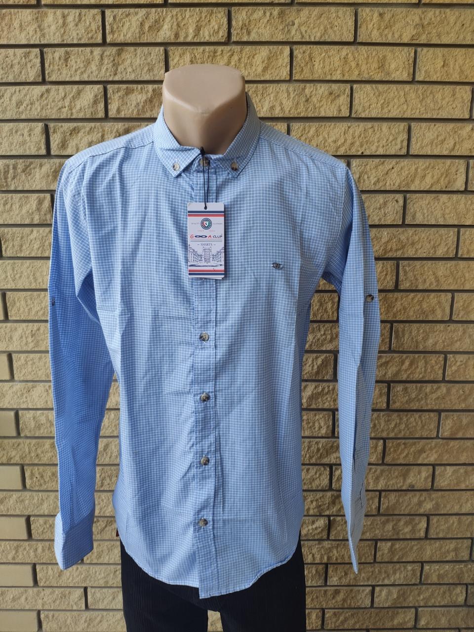 Рубашка мужская коттоновая  брендовая высокого качества  GOOA CLUB, Турция